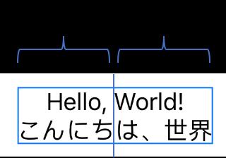 VStack の標準配置