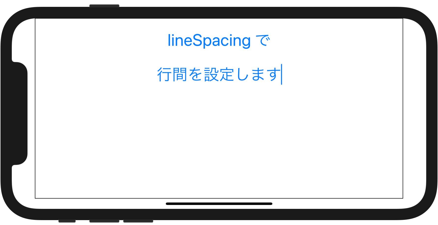TextEditor で行間のスペースを設定する例
