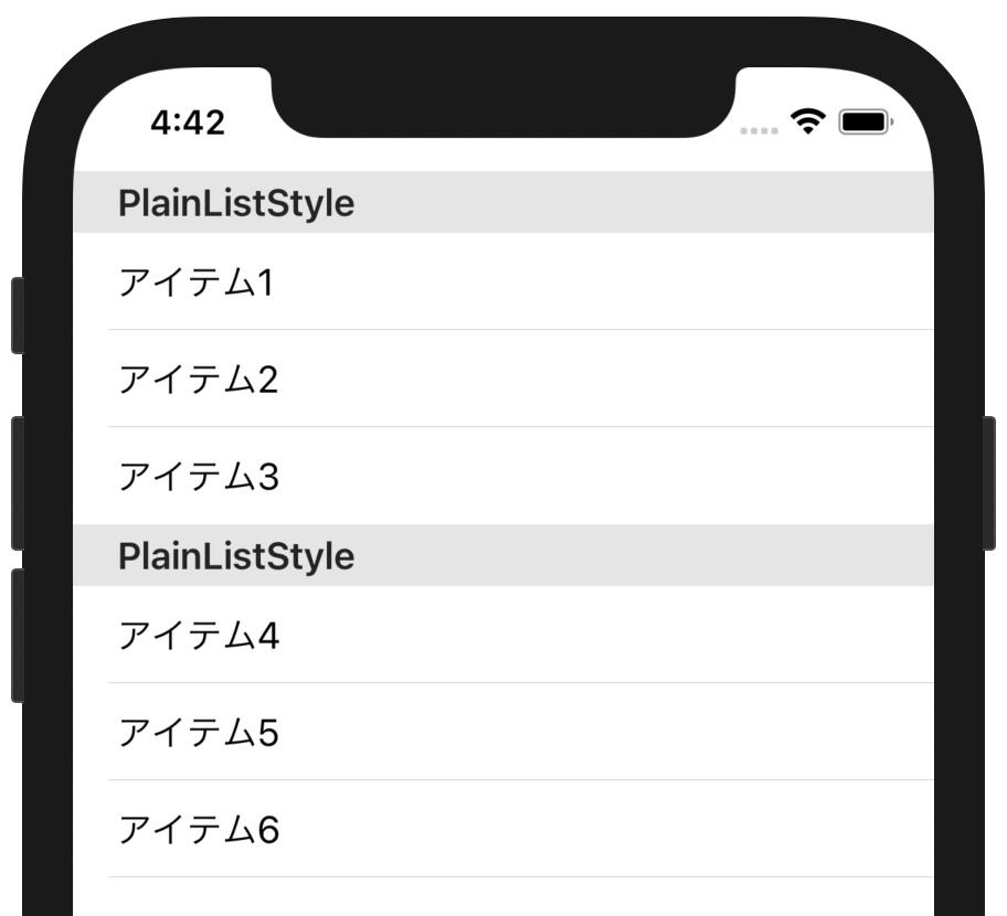 PlainListStyle