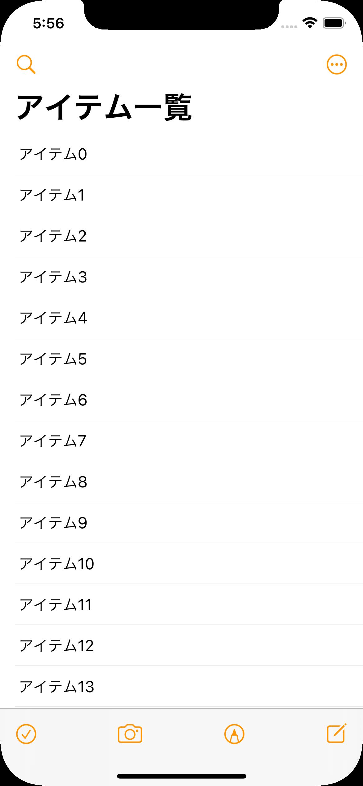 toolbar モディファイアの使用例