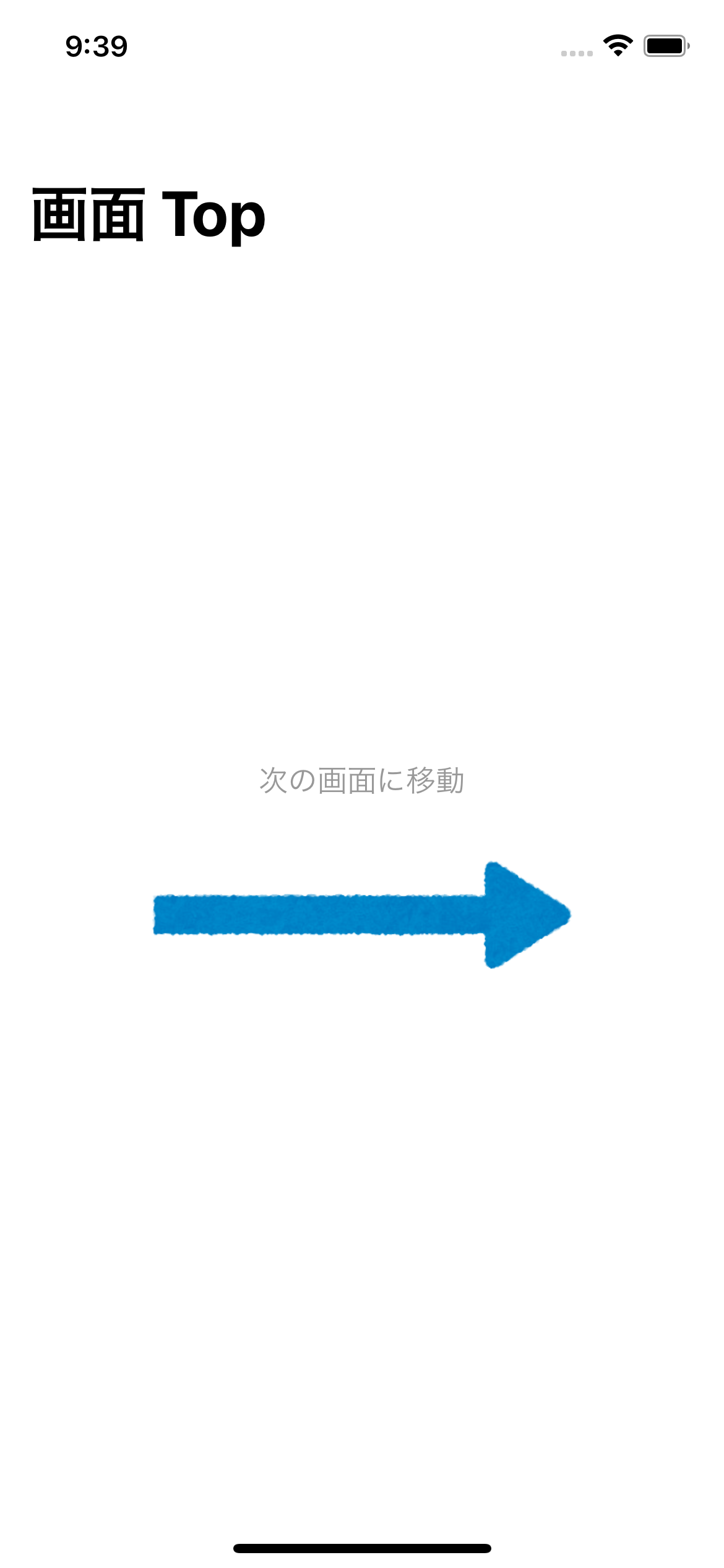 NavigationLink の有効/無効を切り替える例